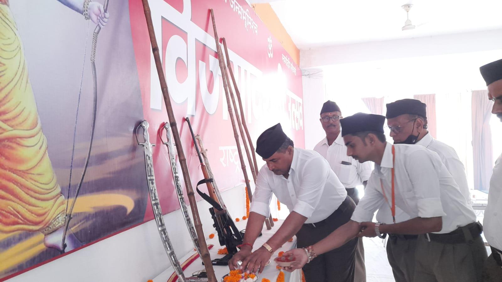 बस्ती : सरस्वती विद्या मंदिर रामबाग में मनाया गया विजयादशमी उत्सव