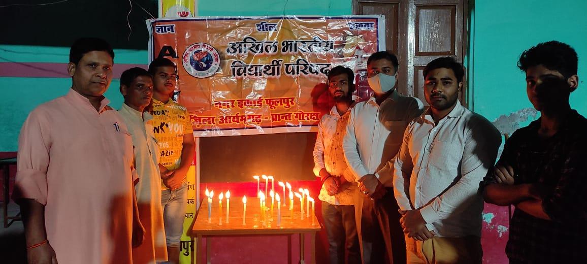 आजमगढ़ : स. वि. मं. उ. मा. वि. फूलपुर में शहीदों को दी गयी श्रद्धांजलि